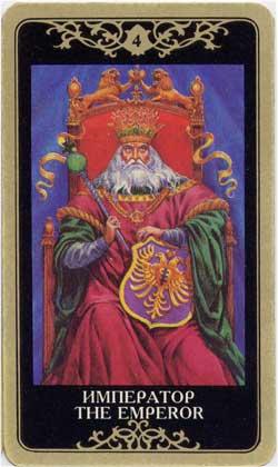 Старший аркан таро Император (русское таро)
