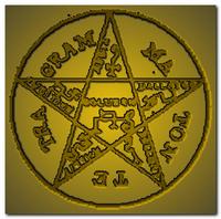 Магическая печать (Сигил) Тетраграмматон