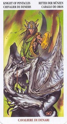 Рыцарь динариев