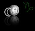 Луна_Козерог
