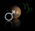Марс_Козерог