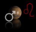 Марс_Лев